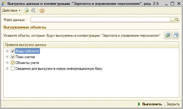 документы для регистрации ооо учредитель юридическое лицо